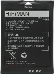 HiFiMAN HM-901 Vue de face