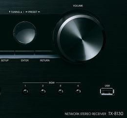 Onkyo TX-8130 Vue de détail 3