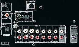 Onkyo TX-8130 Vue de détail 4