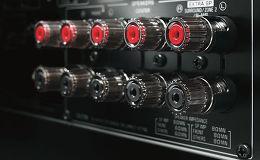 Yamaha MusicCast RX-S601 Vue de détail 1