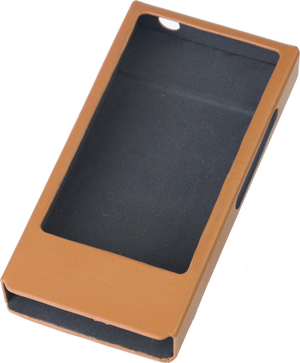 Étuis et protections FiiO LC-X7B Orange