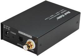Real Cable CNUG2 Vue arrière