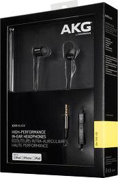 AKG K375 Vue Packaging