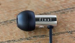 Final E3000 Vue profil
