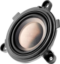 Focal Utopia Vue technologie 1