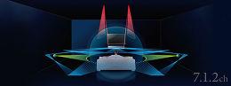 Yamaha MusicCast YSP-5600 Vue technologie 1