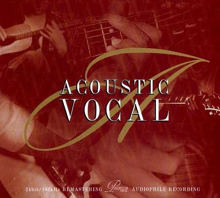 Premium Records Acoustic Vocal Vue principale