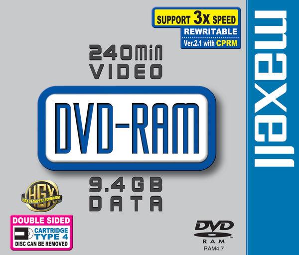 Maxell DVD-Ram 9,4 Go Vue principale