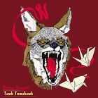 Music On Vinyl Hiatus Kaiyote Tawk Tomahawk