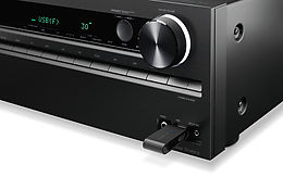 Onkyo UBT-1 Mise en situation 1