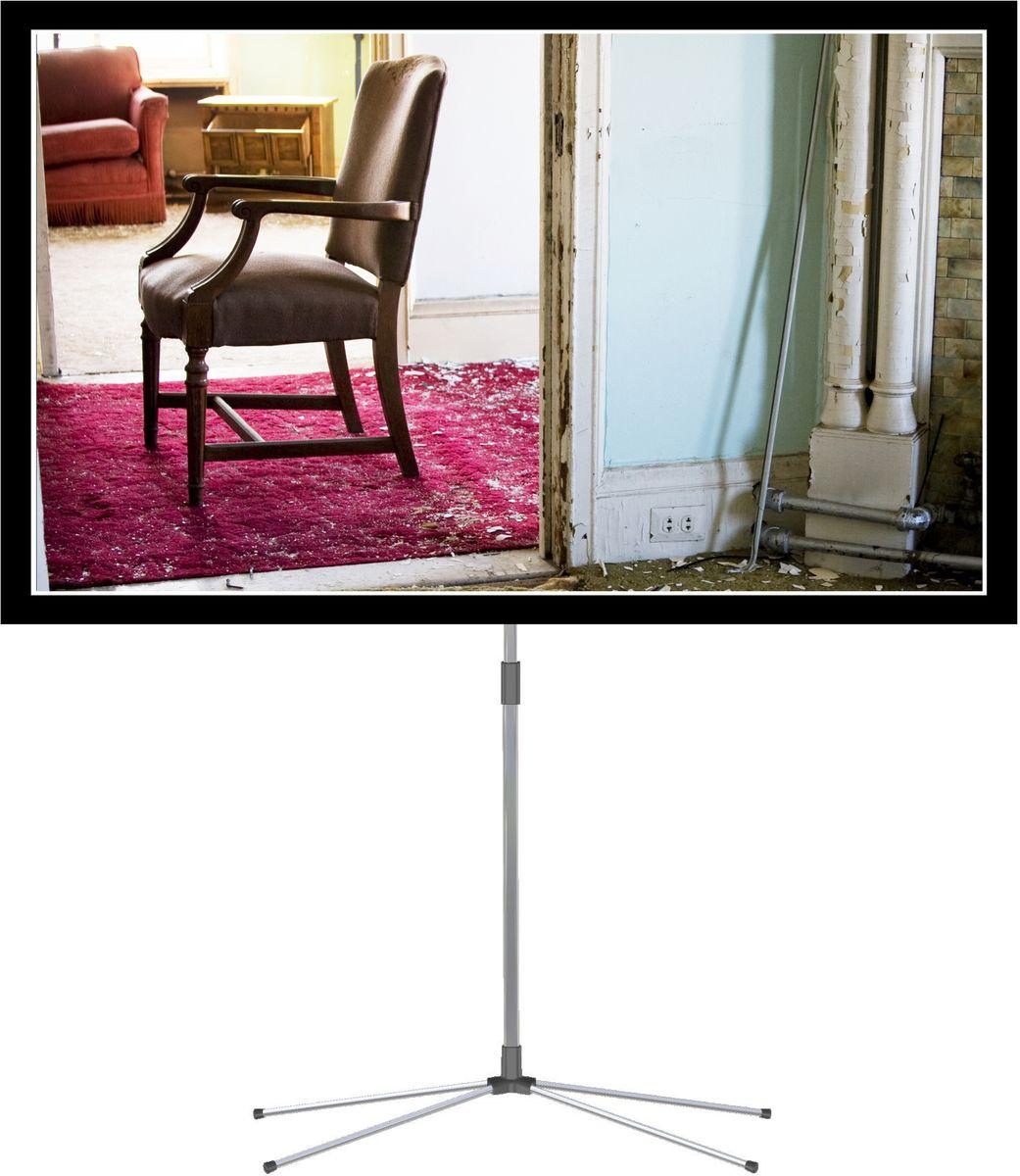 oray easyfixx 4 3 crans de projection son vid. Black Bedroom Furniture Sets. Home Design Ideas