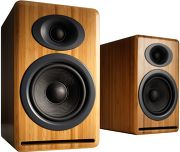 Audioengine P4 Bambou