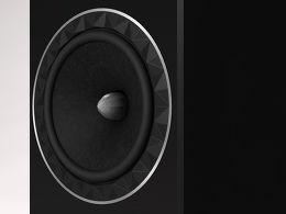 Elipson Prestige Facet 24F Vue de détail 2