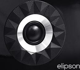 Elipson Prestige Facet 6B Vue de détail 1
