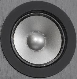 JBL Studio 270 Vue de détail 2