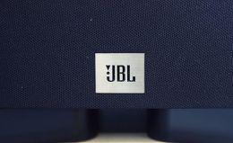 JBL Studio 530