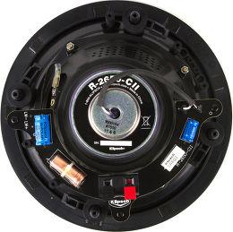 Klipsch R-2650-C II Vue arrière