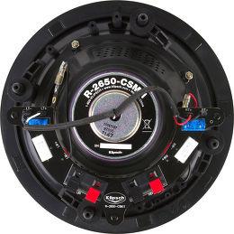 Klipsch R-2650-CSM II