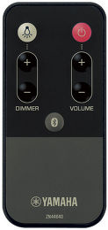 Yamaha Relit LSX-170 Vue Accessoire 1