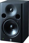 Yamaha MSP7 Studio (la pièce)