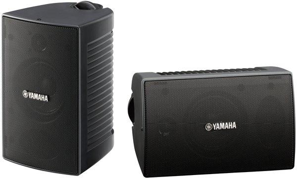 Yamaha ns aw194 enceintes d 39 ext rieur son vid for Enceinte wifi exterieur