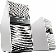 Yamaha NX-50 Blanc