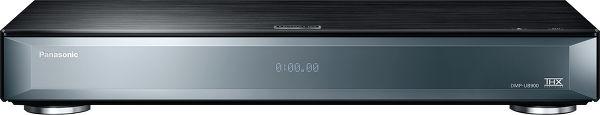 Panasonic DMP-UB900 Vue principale