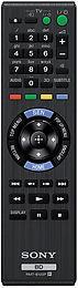 Sony BDP-S790 Vue Accessoire 1