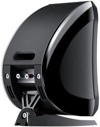Focal Sib XL 5.1 Vue arrière