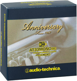 Audio-Technica AT33MONO Vue Packaging