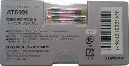 Audio-Technica AT6101 Vue principale