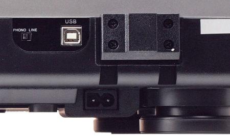 Audio Technica AT-LP120-USBC : vue arrière