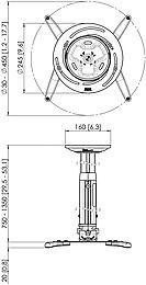 Vogel's PPC-2075 Vue de détail 1