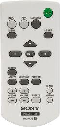 Sony VPL-DW120 Vue Accessoire 2