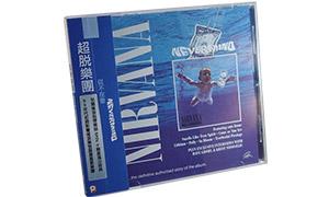 Le vidéo CD (VCD)