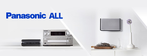 Système audio multiroom Panasonic ALL